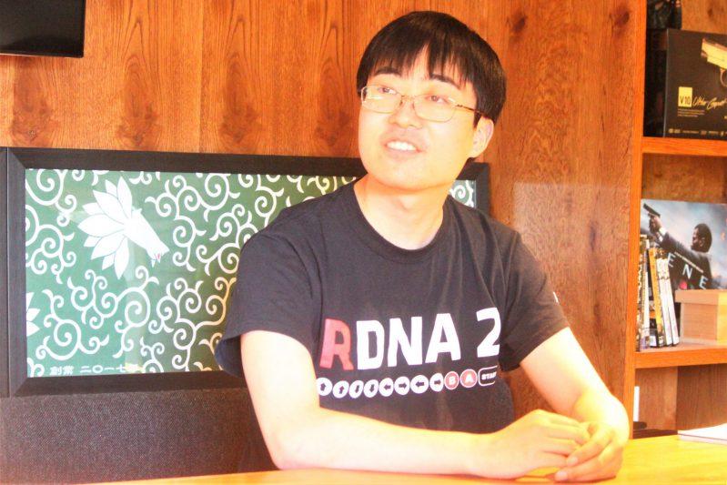 AMD Yoshimura